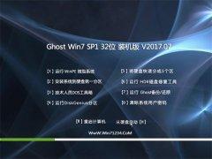 系统之家GHOST WIN7 X32位 安全装机版V201707(免激活)