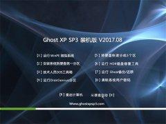 系统之家GHOST XP SP3 官方装机版【2017年08月】