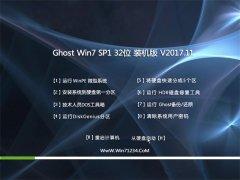 系统之家GHOST WIN7 32位 热门装机版v201711(激活版)
