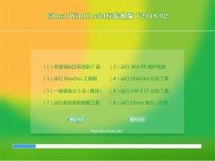 系统之家Ghost Win10 X64位 春节经典装机版V2018年02月(完美激活