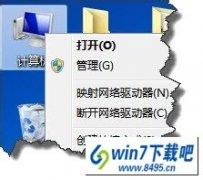 "win7系统资源管理器中的""控制面板""找不到的操作步骤"