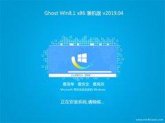 系统之家Ghost Win8.1x86 精选装机版2019.04(免激活)