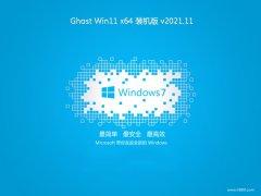 <font color='#006600'>系统之家最新win11 64位制作高端版v2021.11</font>