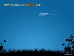 <font color='#FF0000'>雨林木风win7免激活64位中文优品版v2021.11</font>
