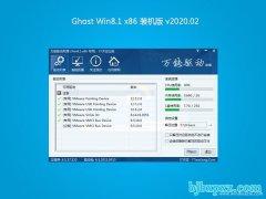 系统之家Win8.1 Ghost 32位 内部装机版 v2020.02