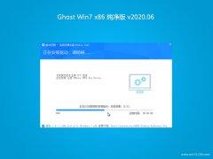 系统之家GHOST WIN7x86 热门纯净版2020V06(免激活)