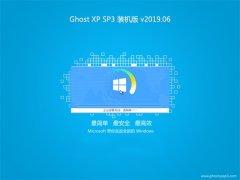 系统之家GHOST XP SP3 最新装机版【v2019.06月】